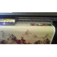 China 1.8M LED UV Inkjet Printer with Epson DX7 USB 2.0 for Printing PU, Leather wholesale