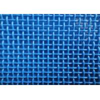 China Industrial Belt Filter Cloth ,100% Polyester Liner screen cloth for filtration  on sale