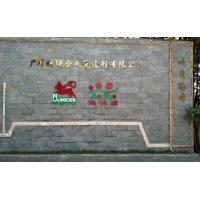 Guangdong Unices Cleaning Product Co., Ltd