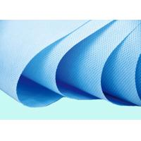 China 100% Polypropylene Spunbond PP Non Woven Medical Fabric with Wide application wholesale