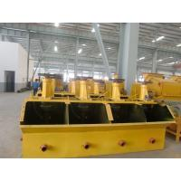 China Offer xjk flotator for ore concentrate wholesale