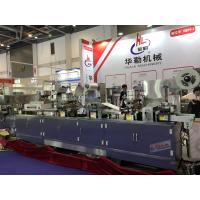 China Fully Automatic High Frequency Sealing Bouble Blister Packing Machine on sale