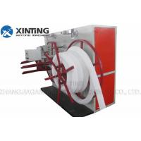 China Automatic Wire Corrugated Pipe Production Line , Hdpe Pipe Winding Machine wholesale
