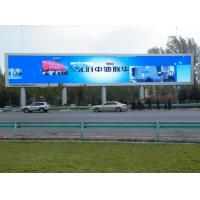 China Big Video Screen P16 RGB LED Screen Full Color Led Signs Outdoor DIP 1024*1024 wholesale