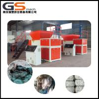 China 4 Fixed Knife Plastic Shredder Machine For Woven Bags 700*800mm Feeding Caliber wholesale