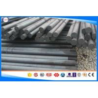 China H21 / DIN1.2581 / Forged / Hot Rolled Bar , OD 16-550 Mm Tool Steel Round Bar  wholesale