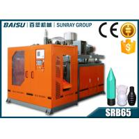 China Small Plastic Products Making Machine , Single Station Automatic Molding Machine SRB65-2 wholesale