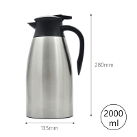 China Leak Proof Stainless Steel 68 Ounce Vacuum Insulated Teapot wholesale