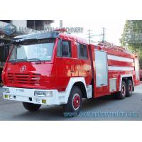 China Shacman 10000L Water / Foam Fire Fighting Vehicle SX1255UM434 on sale