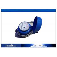 China Photoelectric Direct Reading Water Meter With Remote Readout wholesale