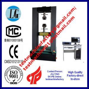China 100kn universal tensile tester,tensile tester price,digital tensile testing machine wholesale