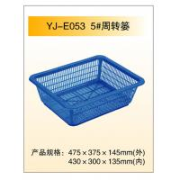 China cheap small tote plastic basket with handle plastic bushel baskets wholesale