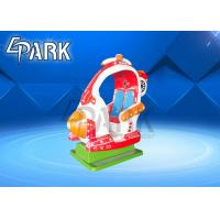 China Amusement park kiddie mechanical rescue helicopter rocking ride EPARK guangzhou coin operated mall game machine on sale