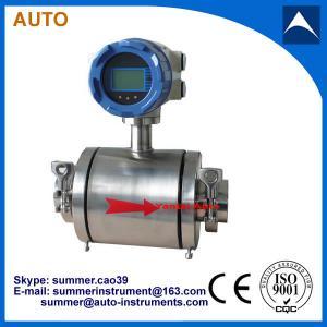 China Flange type magnetic flow meter price liquid flow meter wholesale