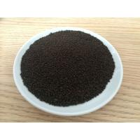China 2017 New Best Quality Nutrition Feed Additive Aminofeed-V wholesale
