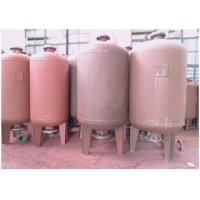China Rubber Membrane Diaphragm Pressure Tank , Water Pump Pressure Bladder Tank wholesale
