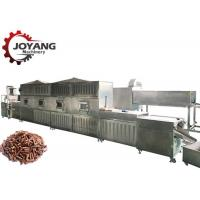 China Sawdust Drying Industrial Microwave Equipment Automatic Balance Wood Drying Machine wholesale