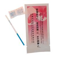 China High Standard HCG Pregnancy Test Strip for Home Use wholesale