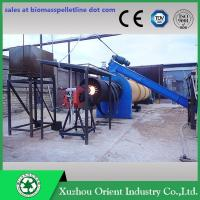 China Cotton Stalks Rotary Drum Drier/Sunflower Stalk Air Drier/Drier wholesale