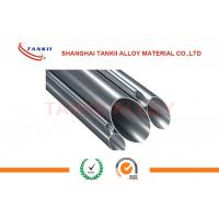 China Cr80Ni20 Nichrome Tube Pure Nickel Alloy Tube Resistohm 80 Resistivity 1.09 μΩ·M wholesale