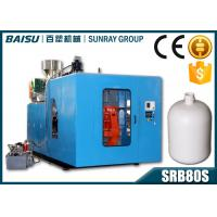 China 5 Gallon Water Jug Bottle HDPE Blow Moulding Machine SRB80S-1 1 Year Warranty wholesale