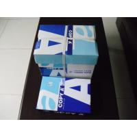 China copy paper a4 80gsm on sale