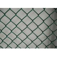 China Garden Protect Plastic Wire Mesh / Chain Link Fence PVC Coated Low Carton Steel wholesale