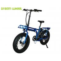 """Buy cheap 48V 13Ah Samsung cells Lithium Battery Fat tire Folding Electric Bicycle 20"""" X 4.0 Kenda tire from wholesalers"""