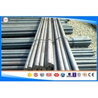 Quality 535A99 / EN 31 Round Alloy Steel Bar Dia 10-320 Mm High Carbon Chromium Alloy for sale