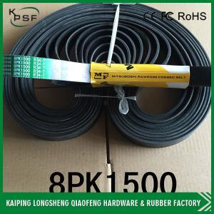 China E322 / E325 / E325C Excavator Engine Fan Belt , V Ribbed Belt 8PK1360 on sale