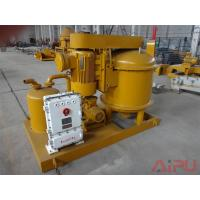 China Aipu solids well drilling mud solids control vacuum degasser for sale wholesale