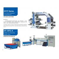 China Shopping Plastic Bag Four Color Flexographic Printing Machine in white and Blue Color wholesale