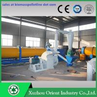 China CE Approval Agro-Forestry Biomass Rotary Drum Dryer with Wood Sawdust Pellet Coal Gas LPG Diesel Oil Heater wholesale