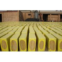 China Low Thermal Conductivity Rockwool Insulation Board , Mineral Wool Slabs OEM wholesale