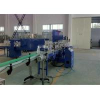 China 1000KG / H Dairy Processing Line For Can Package Turn Key Projects Solution wholesale