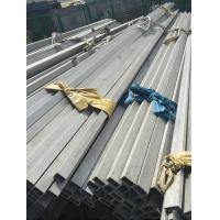China 0Cr17Ni12Mo2 / AISI 316 Hot Roll Stainless Rectangular Steel Pipe Plain Ends wholesale