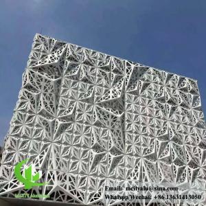 China Architectural facade aluminum 3D Laser Cut Aluminum Panels , Outdoor Decorative Facade wholesale