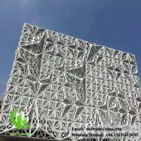 Buy cheap Architectural facade aluminum 3D Laser Cut Aluminum Panels , Outdoor Decorative from wholesalers