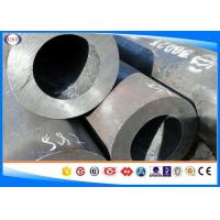 China St45 Grade B Steel Round Tube , OD 25-800 Mm WT 2-150 Mm Seamless Carbon Steel Tube wholesale