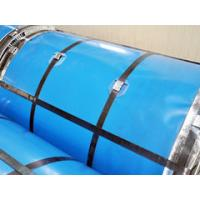 Buy cheap Prime Prepainted Galvanized Coil from wholesalers
