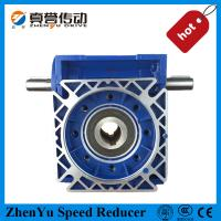China NRV Box Shape Aluminum Alloy Small Worm Gearbox / Reduction Gear Boxes wholesale