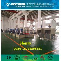 China High quality plastic pulverizer machines milling machine grinder plastic recycle machinery pvc Pulverizer wholesale