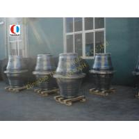 Buy cheap Boat Cone Rubber Fender from wholesalers