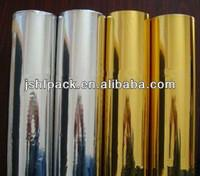 China Lables Gold Silver Hot Stamping Foil Rolls Packing Paper 640 Millimeter Width wholesale