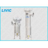 China Sealing Carbon Water Filter For Pulp , Stainless Steel Water Filter SGS wholesale