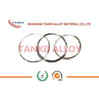 China Noble Metal Type B / R / S Thermocouple Bare Wire  0.5mm with color marking One Meter Length wholesale
