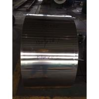 China JIS ASTM AISI GB mill Stainless Steel SS Coil Grade 201 202 304 polish BA finish wholesale