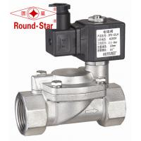 China High Reliability Stainless Steel Diaphragm Solenoid Valve For Water / Liquid / Gas wholesale