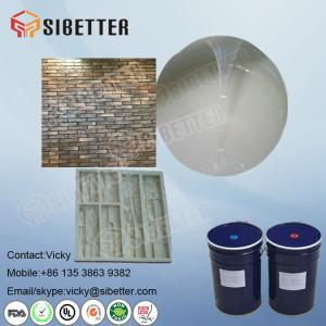 Liquid RTV Silicone Rubber for Concrete Mould Making