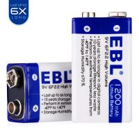 China Lithium Ion 9v Dry Rechargeable Cell Batteries 1200mah Long Life High Performance wholesale